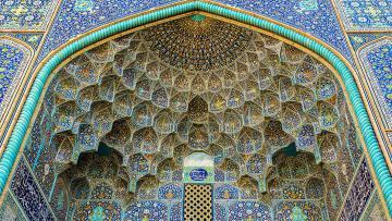 Iran - Circuit privé