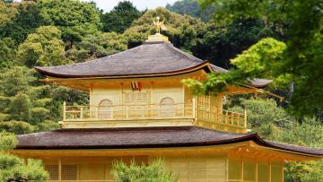 Traditions japonaises