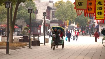 Chine en capitales