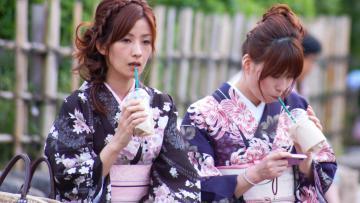 Les Trésors de Shikoku